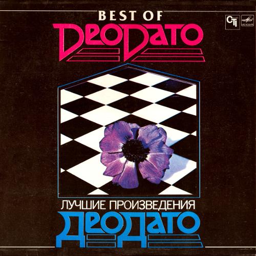 Eumir Deodato 1985 (rec. 1977) - Best Of Deodato [LP]