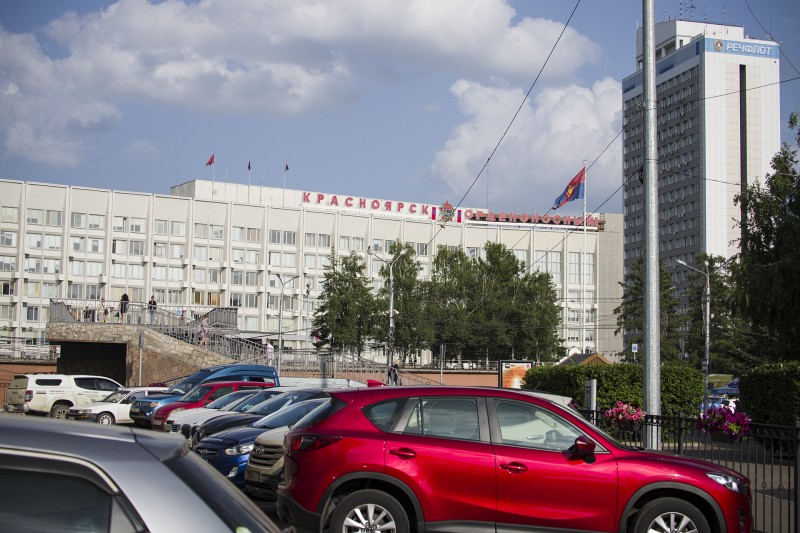 Красноярск орденоносный.