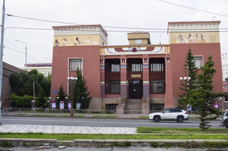 Красноярский краевой краеведческий музей.