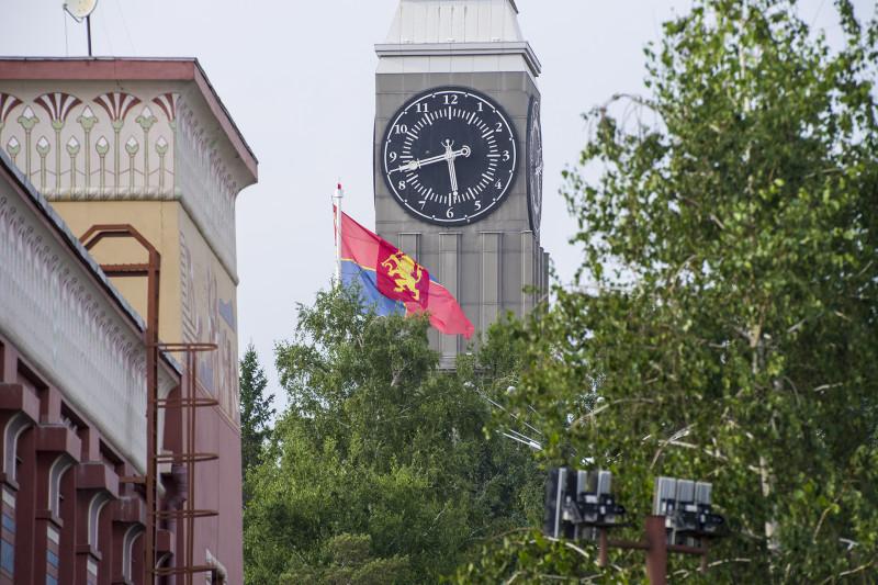 Флаг славного города!