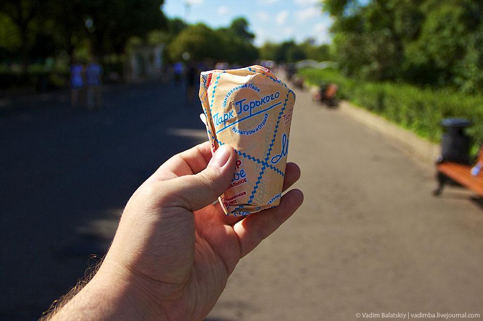 20130818-gorkiypark-002