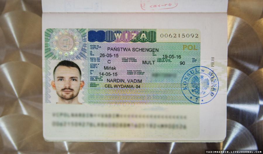 Как сделать шенгенскую визу в минске 255