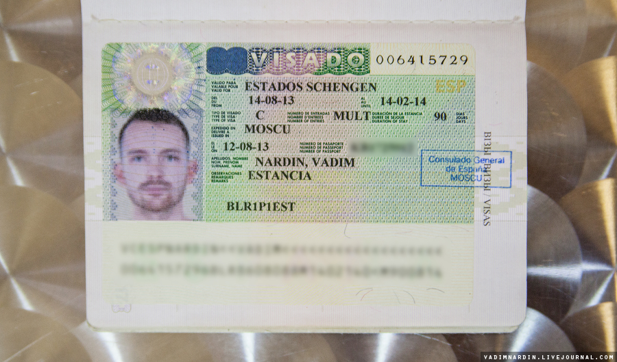 Где оформить визу в испанию