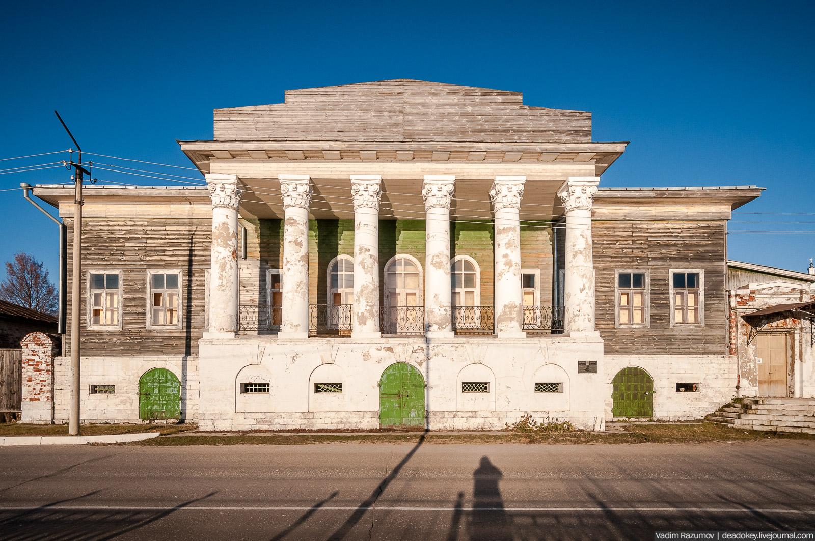 Дом Баркова Касимов