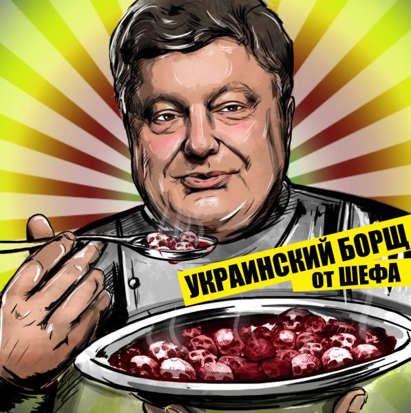 СПЕЦ украинский борщ
