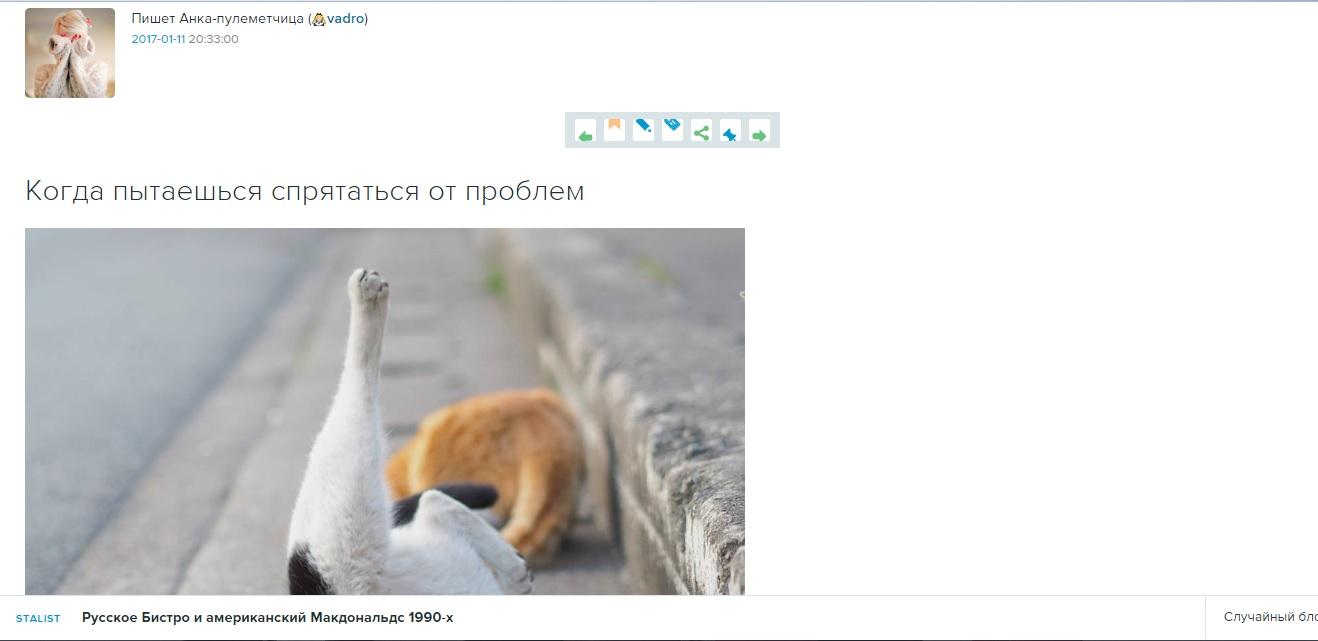 Вконтакте пропали мои подарки