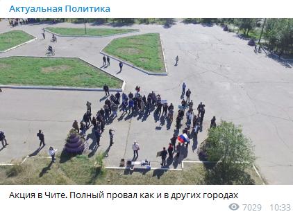 Враги Народа: Сотрудники штабов Навального бегут от него наперегонки, теряя тапки