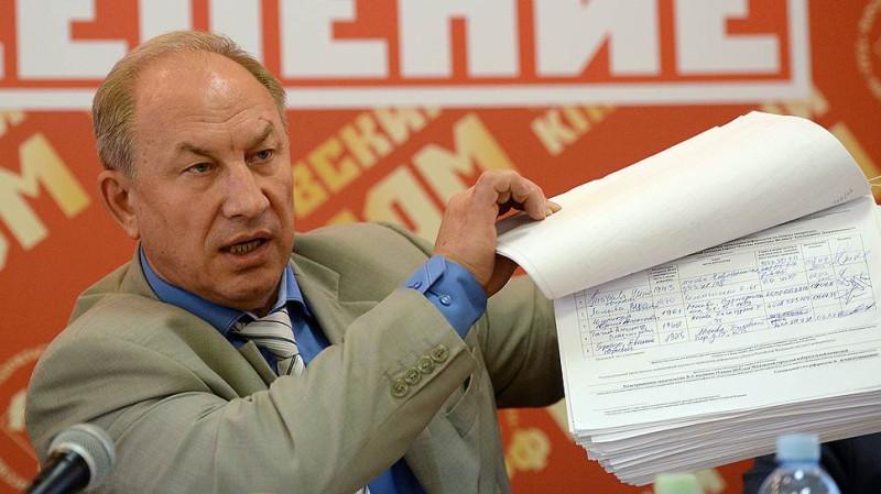 Фейки Рашкина разнесены в клочья – красный бонза ответит по закону