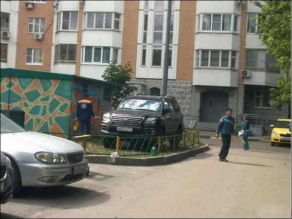 plata-za-parkovku-13