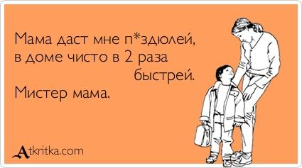 atkritka_1302599075_574