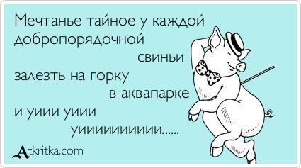 atkritka_1406298397_548