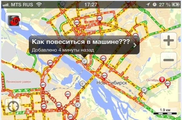 новосибирск-пробки-песочница-456331