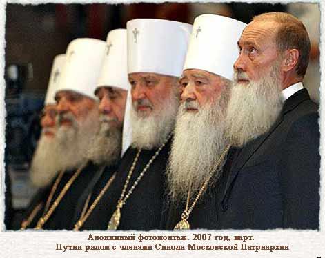 2007_synod