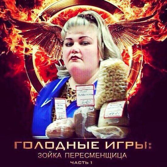 Snimok_ekrana_2014-11-27_v_11.53.16.550x549x50