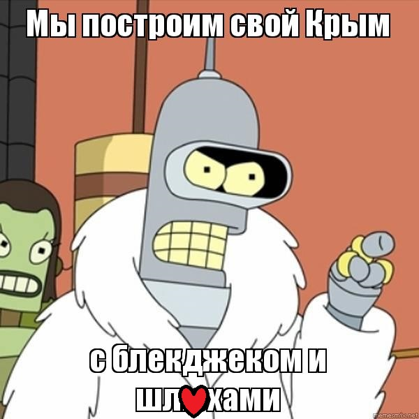 песочница-севастополь-казино-блекджек-1191258