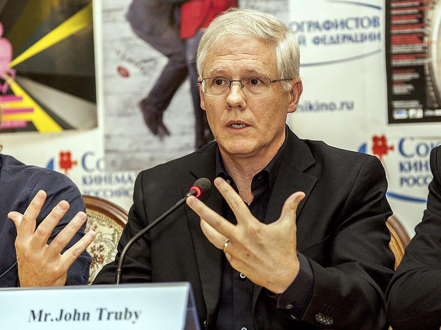 Джон Труби