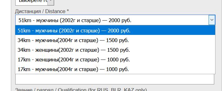 Битца_2020