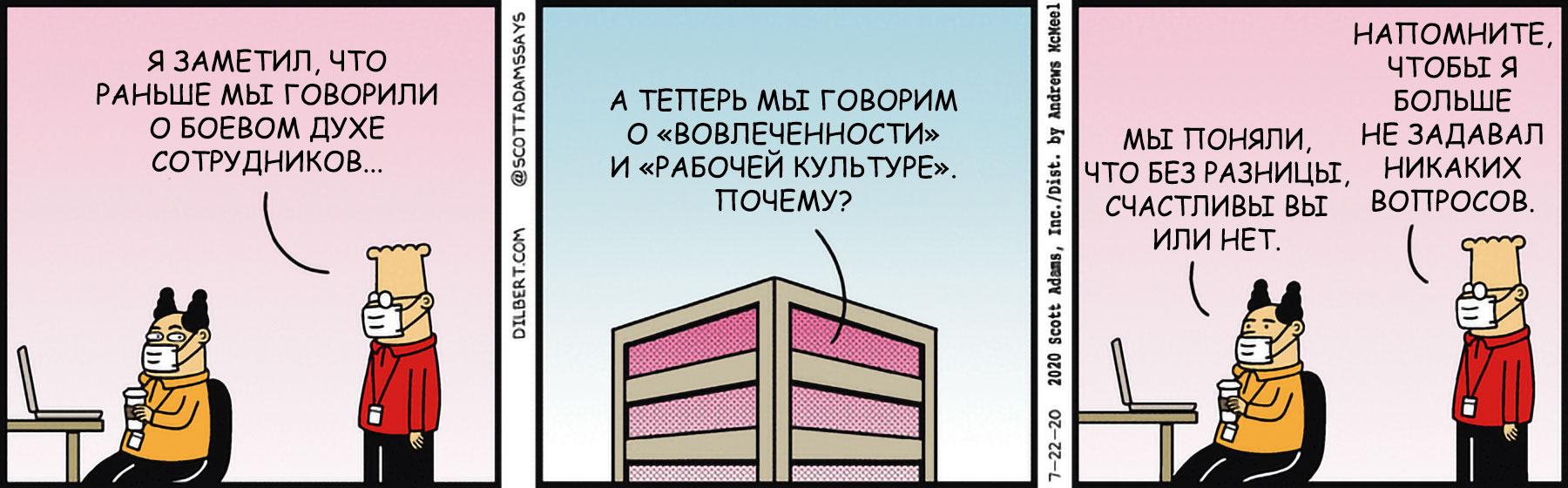 vovle4