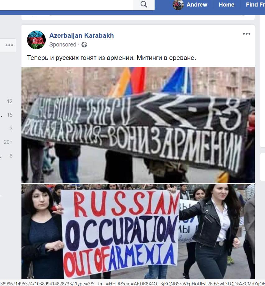 bablo_karabah