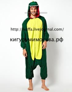 kigurumi-dinosaur-1