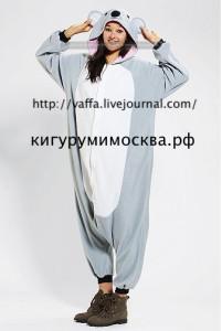 kigurumi-koala-1