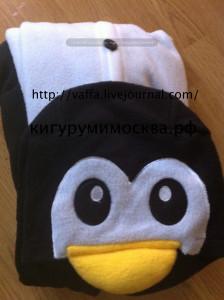 pinguin_kigurumi