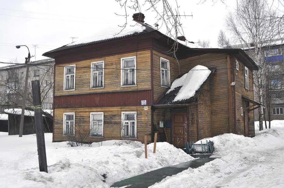 дом Подъяковой 01 930