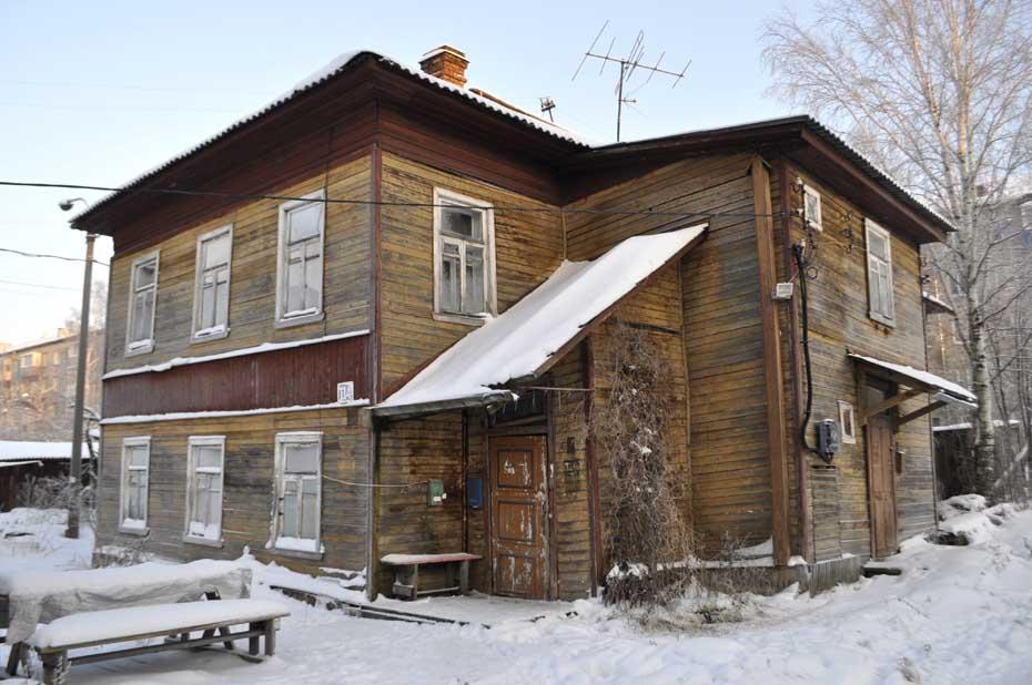дом Подъяковой 02 930