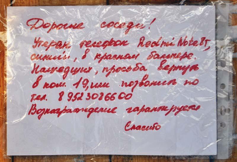 Никольский_116_4_800