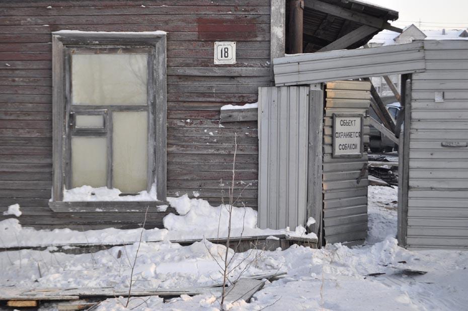 09_дом_лоцманов_930