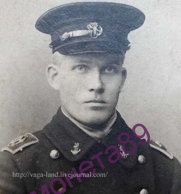 Фотограф Соберг уч торг морех уч-ща до 1917 1450 р  600 вз