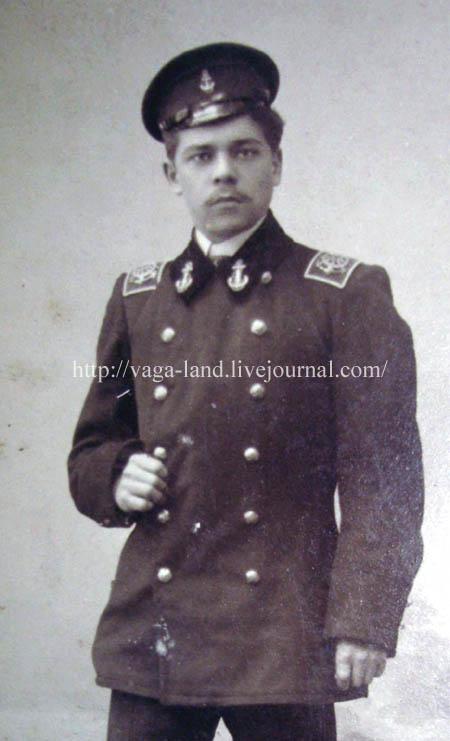 Фотограф М. Сорокин Ученик 1910 450 вз