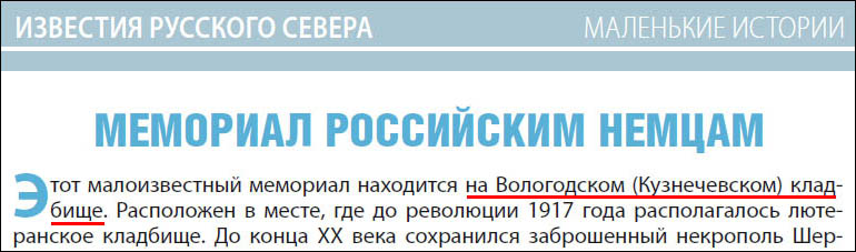 Изв_Рус_Севера_№6-8_2020
