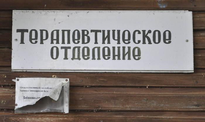 Черевково_06_700