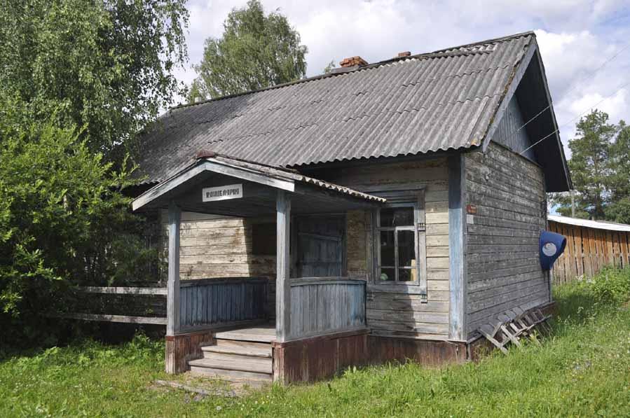 Черевково_16_899