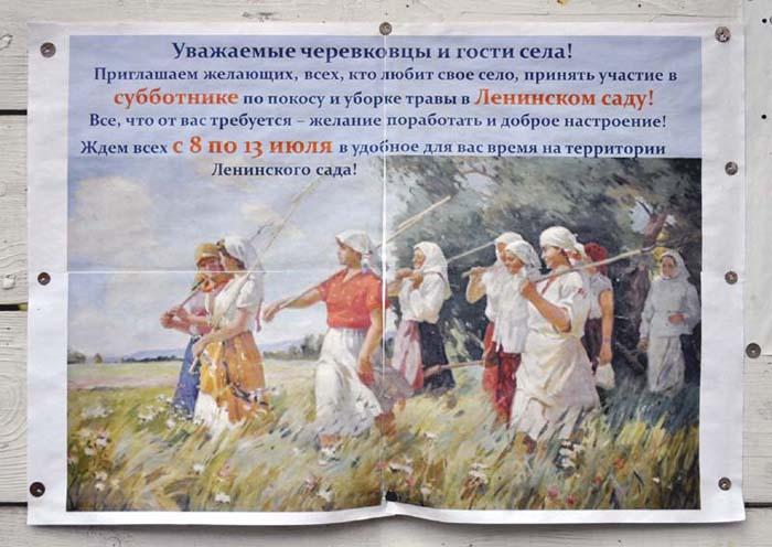 Ленинский сад 01  700
