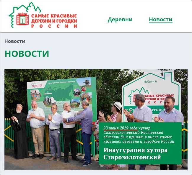 09_Новость 23 июня 2010 г