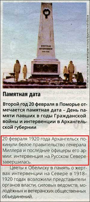 ПС_24_02_2021_интерв_300