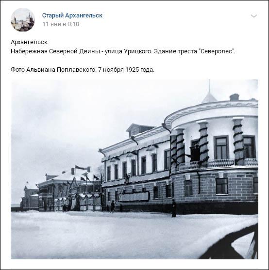 1_Мерзл_Старый_Арх_9 янв 2021 554