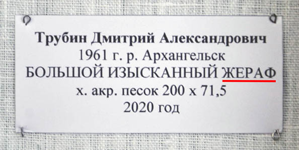СЕВЕР_2020_01_фр_600