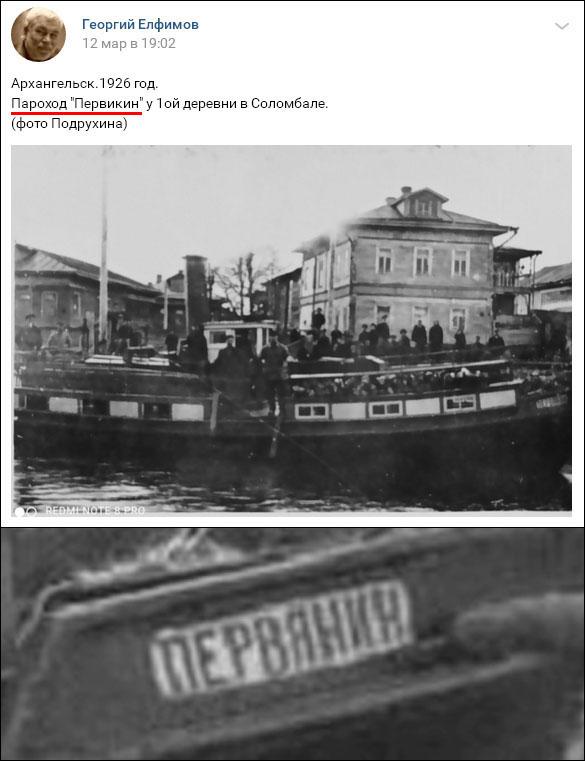Первянин_1+1