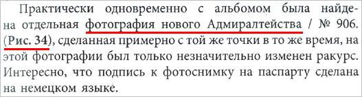 5_рис_24_527