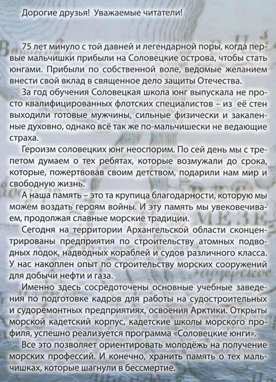 04_губер_текст_550