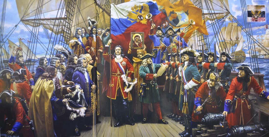 16_Корнеев. Рождение флага росс. 2006 1100