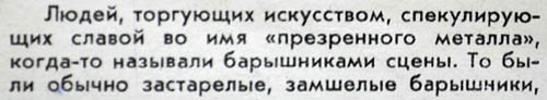 Г_1_500