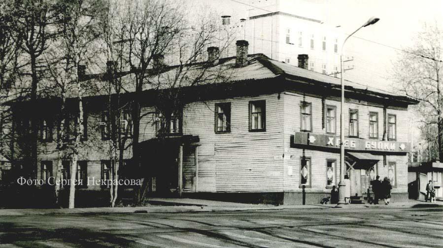 быв дом Бориса Яковл Опарина 899 вз