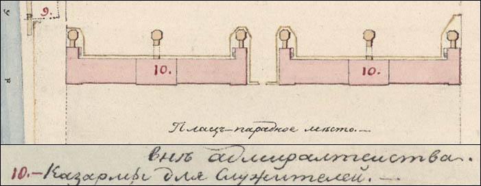 03_казармы для служителей 1827  700