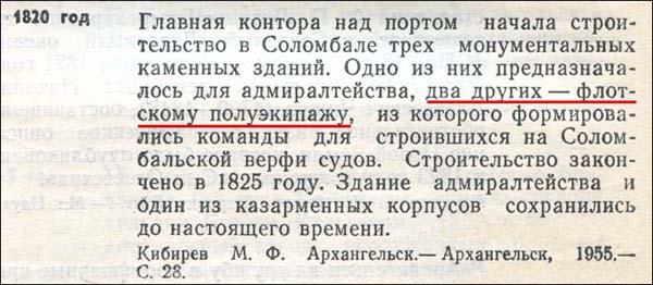 09_Летопись_1_крас 600