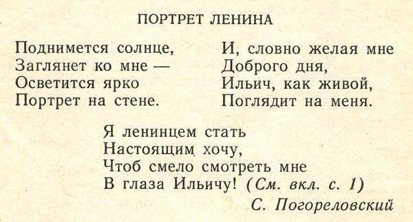 04_Читаем детям_600