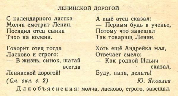 06_Читаем детям_600